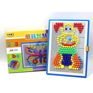 Bộ đồ chơi xếp hình hạt nhựa 600 nâm cho bé