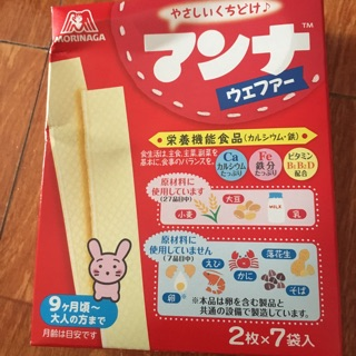Bánh ăn dặm xốp sữa Morinaga 7m