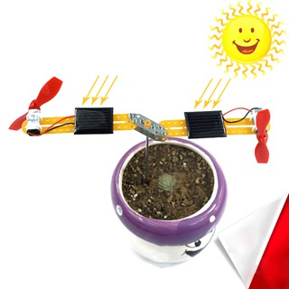DIY Assembled Solar Power Windmill Science Technology Educational Toy Gifts