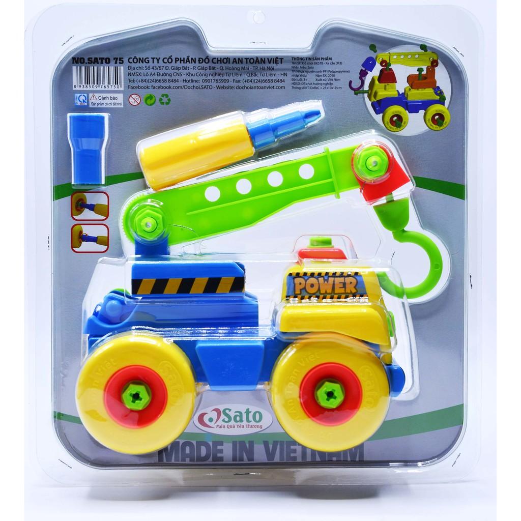 Đồ chơi xe cẩu bằng nhựa cho bé từ 1 tuổi - trở thành kĩ sư tài ba MSKUN75