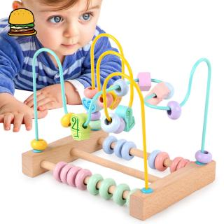 Children Counting Bead Wire Maze Roller Coaster Wooden Early Educational Toy