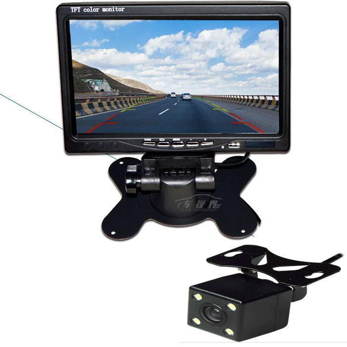 Màn hình 7 inch hiển thị trên ô tô, hỗ trợ HDMI, AV + camera lùi hồng ngoại cao cấp - Home and Garde