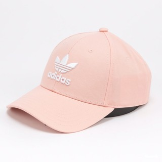 [Sẵn, auth] Mũ adidas vợt sale 50% nhật