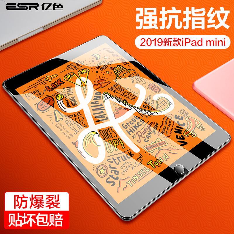 "✠New Product Starter-Billion color iPad Air Steel film 10.5 ""2019 Mini Anti-Blu-ray 7.9"" Apple Tablet PC Glass HD Prote"