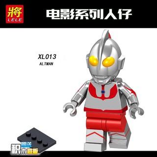 Minifigures Nhân Vật Antman Mới Nhất Lele XL013
