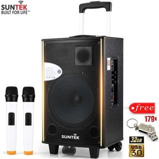 Loa Karaoke SUNTEK K2 + Tặng USB cao cấp 32GB
