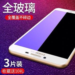 Samsung Galaxy C9 phim cường lực c9Pro toàn màn hình cường lực C7/c7000 phim kính sm-C5p/c5000 bảo vệ mắt chống Blu-ray