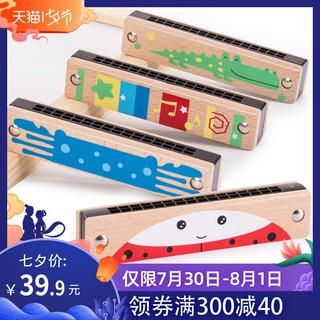 kèn harmonica 16 lỗ chất lượng cao