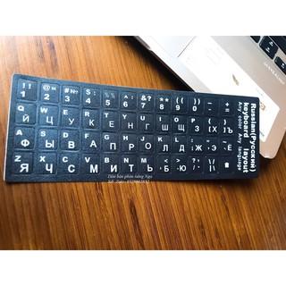 Miếng dán bàn phím tiếng Nga