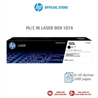 Mực in HP 107A Black Original Laser Toner Crtg (Máy in HP 107w 135w) W1107A thumbnail
