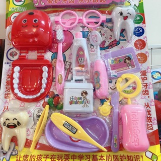 Bộ đồ chơi đánh răng