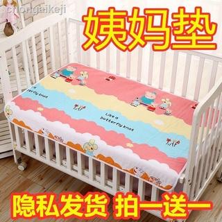 Thảm Lót Sàn Cỡ Lớn Có Thể Giặt Sạch Tiện Dụng Cho Nữ Sinh 6.4