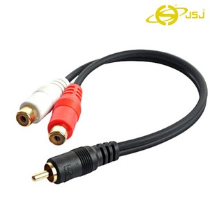 Dây tín hiệu 1 đầu bông sen (AV/RCA) đực ra 2 đầu bông sen (AV/RCA) cái JSJ 325 dài 1.8m cho ra âm thanh tự nhiên nhất