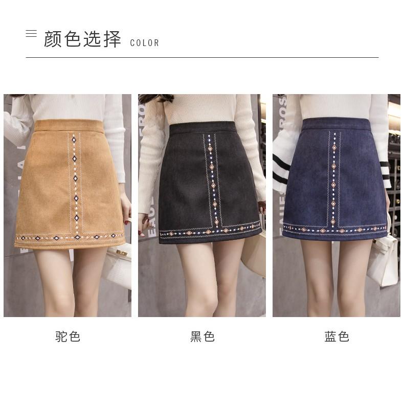 [Hàng Cao Cấp] Chân váy big size quảng châu D936 [Order từ QC]