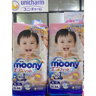 Tả Dán Moony Cao Cấp Dành Cho Bé Xl44 miếng+ Hàng Chính Hãng + Mevabeheocon123 thumbnail