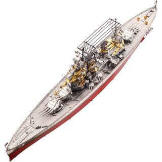 Mô hình kim loại lắp ráp chiến hạm HMS PRINCE OF WALES Piececool P112-RSG