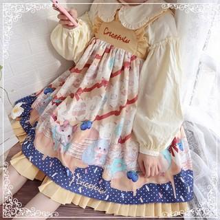 【cat can】Váy Lolita Cricetulu chú chuột Hamster đáng yêu