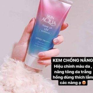 Kem chống nắng nâng tone da trắng hồng Skin Aqua nội địa Nhật thumbnail