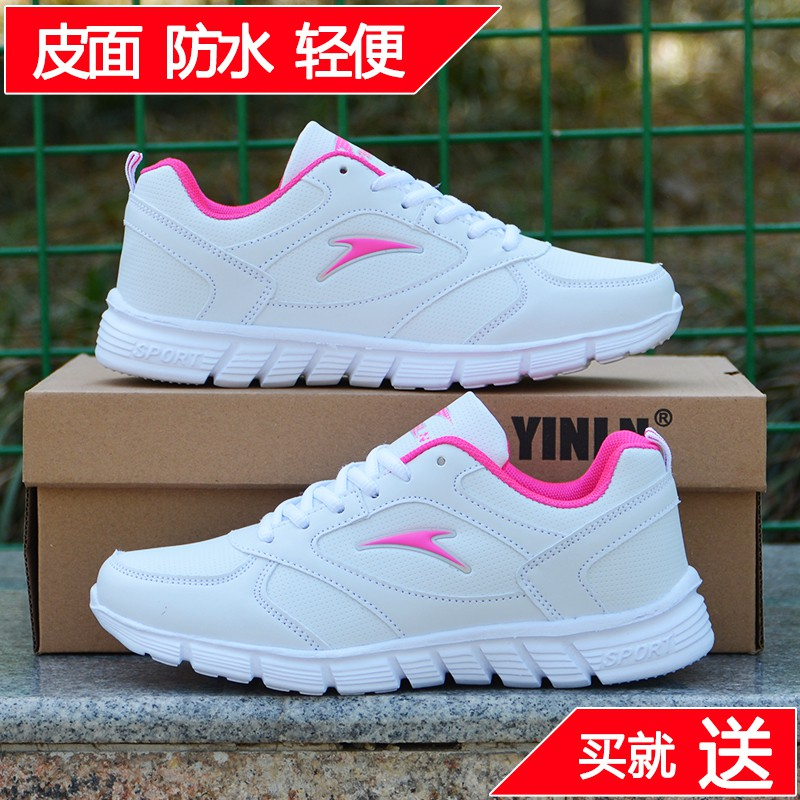 shopee คัดสรร 2019 ฤดูใบไม้ร่วงฤดูหนาวหนังผู้หญิงรองเท้าผ้าใบ/สีดําเกาหลี