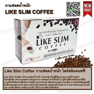 10 hộp Cafe giảm cân Like Slim Coffee mẫu mới - 3414355 , 618334210 , 322_618334210 , 4000000 , 10-hop-Cafe-giam-can-Like-Slim-Coffee-mau-moi-322_618334210 , shopee.vn , 10 hộp Cafe giảm cân Like Slim Coffee mẫu mới