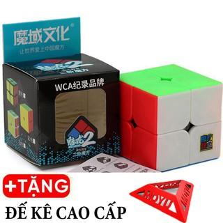 Rubik 2×2 đẹp, xoay trơn, không rít. Rubik MoYu MeiLong Stickerless