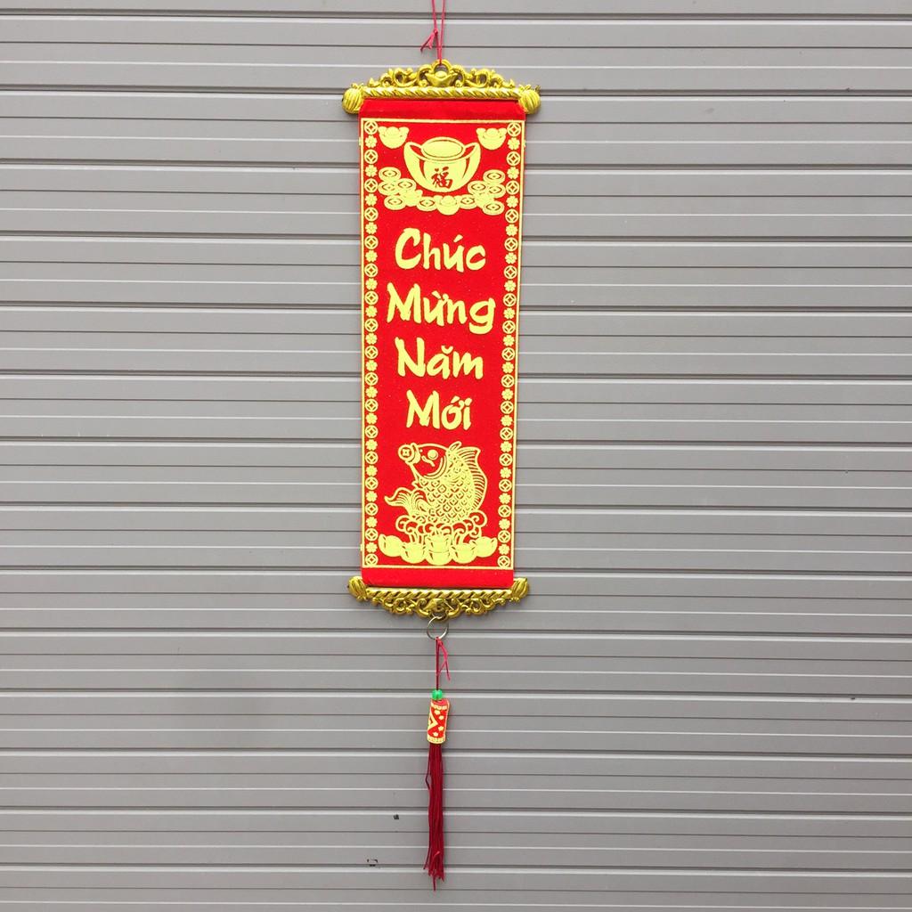 Liễn treo trang trí Tết dài 60cm (Chúc mừng năm mới) - 3303370 , 822352149 , 322_822352149 , 29000 , Lien-treo-trang-tri-Tet-dai-60cm-Chuc-mung-nam-moi-322_822352149 , shopee.vn , Liễn treo trang trí Tết dài 60cm (Chúc mừng năm mới)