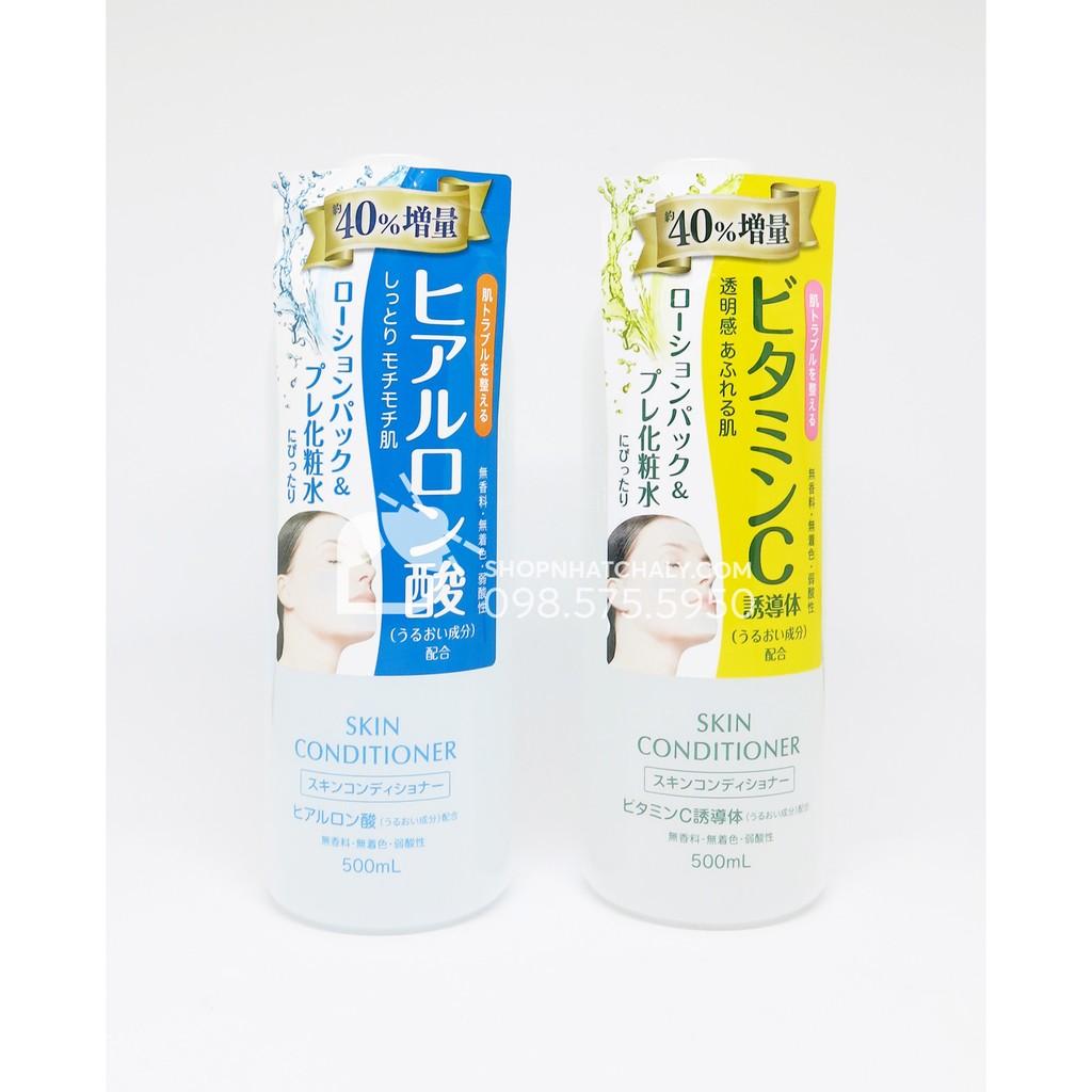 Nước hoa hồng Naris Up Skin Conditioner Lotion Pack 500ml - 2910849 , 146381240 , 322_146381240 , 290000 , Nuoc-hoa-hong-Naris-Up-Skin-Conditioner-Lotion-Pack-500ml-322_146381240 , shopee.vn , Nước hoa hồng Naris Up Skin Conditioner Lotion Pack 500ml