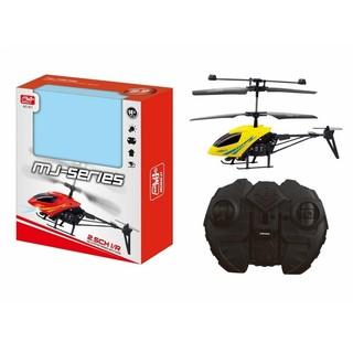Đồ chơi mô hình máy bay mini điều khiển hồng ngoại từ xa có sạc pin 901 đen đỏ-AL
