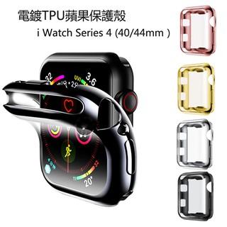 Ốp bọc bảo vệ mặt đồng hồ thông minh Apple chất lượng cao
