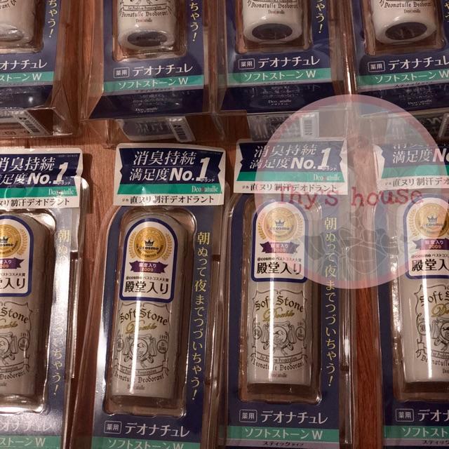 LĂN KHỬ MÙI SOFT STONE Nhật