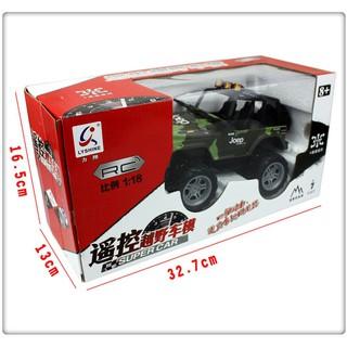 Xe ô tô Jeep điều khiển 6062-BB