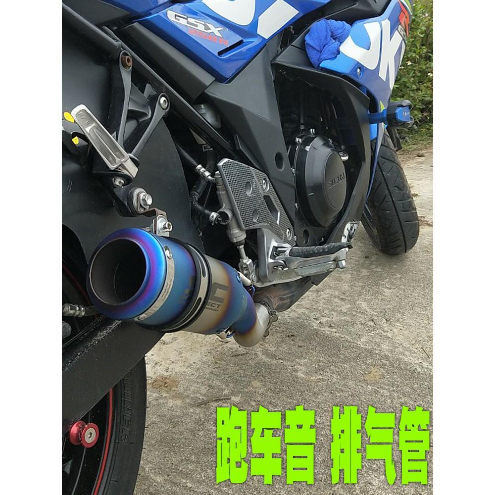 รถจักรยานยนต์ดัดแปลงท่อไอเสียท่อ Huanglong Yongyuan 350 ไอเสียท่อเสือไอเสียถัง Fuxi ซุน Ying ปล่องไฟ