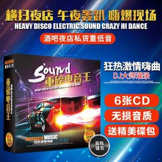 máy nghe nhạc cd cd cho xe hơi