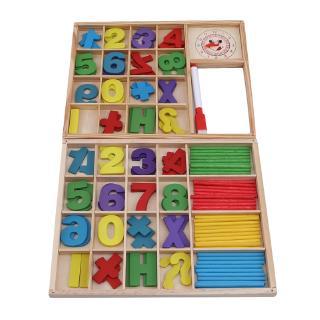 Children Math Toys Clock Plus Computing Digital Learning Box Kids Toys
