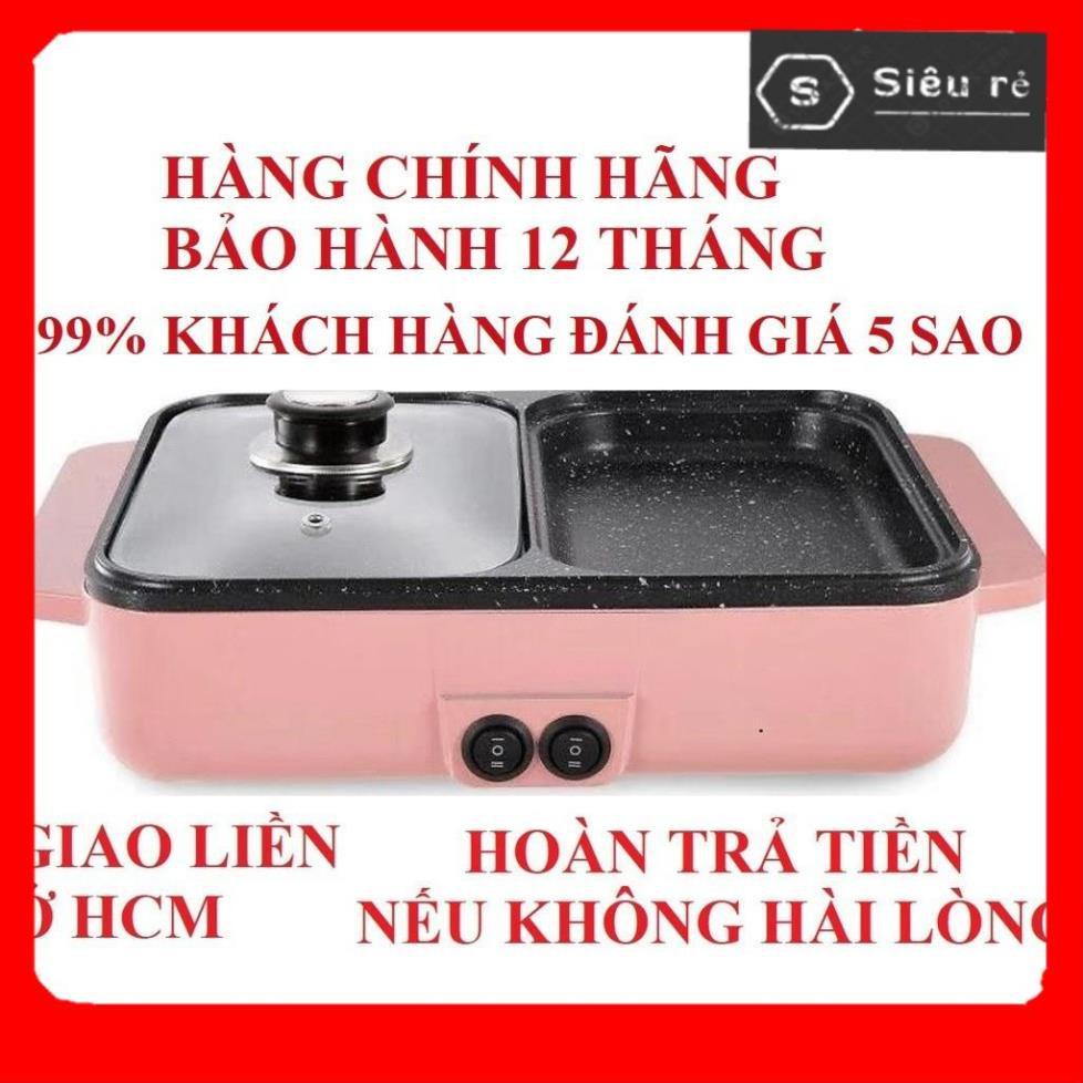 Bếp lẩu nướng bếp đa năng nồi lẩu 2 ngăn nồi lẩu mini bếp lẩu nướng 2 in 1 BH 12 tháng (PD190247)