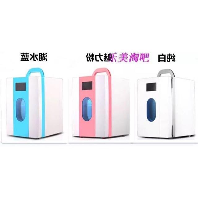 Tủ lạnh mini 10 - 2935122 , 317169119 , 322_317169119 , 780000 , Tu-lanh-mini-10-322_317169119 , shopee.vn , Tủ lạnh mini 10