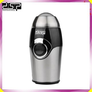 Máy xay cà phê và các loại hạt, thương hiệu cao cấp DSP - Mã KA3001