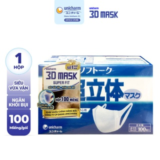 """Khẩu trang Unicharm 3D Mask Super Fit ngăn khói bụi hộp 100 miếng giá chỉ còn <strong class=""""price"""">25.900.000.000đ</strong>"""