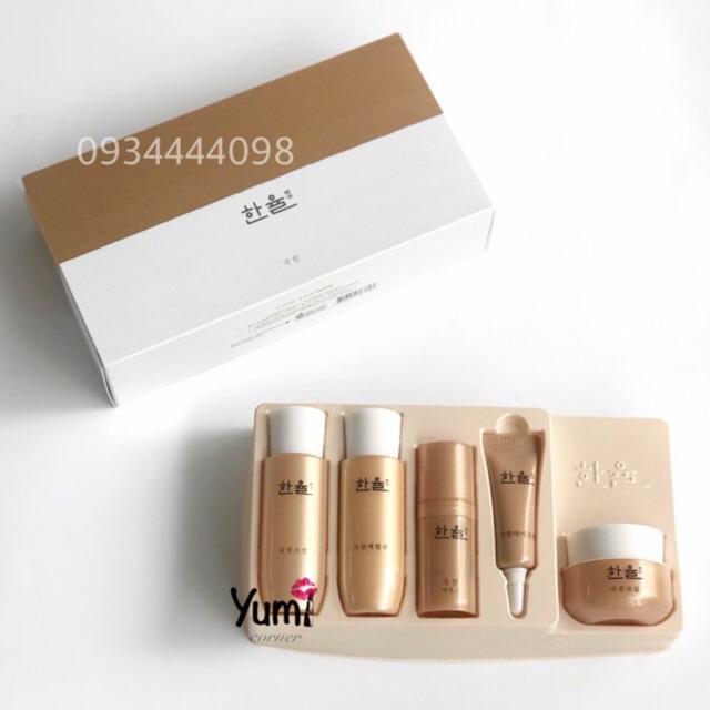 Bộ dưỡng trắng và chống lão hoá siêu dưỡng chất Hanyul Geuk Jin Premium Skin Care Kit - 3091813 , 1238261785 , 322_1238261785 , 310000 , Bo-duong-trang-va-chong-lao-hoa-sieu-duong-chat-Hanyul-Geuk-Jin-Premium-Skin-Care-Kit-322_1238261785 , shopee.vn , Bộ dưỡng trắng và chống lão hoá siêu dưỡng chất Hanyul Geuk Jin Premium Skin Care Kit