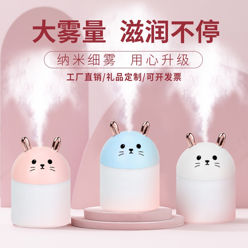 Máy Phun Sương Tạo Độ Ẩm Không Khí Cổng USB Hình Mèo Mini Dễ Thương - Máy Xông Tinh Dầu Dung Tích 300Ml