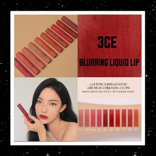 [NEW 2020] Son lì 3CE Blurring Liquid Lip