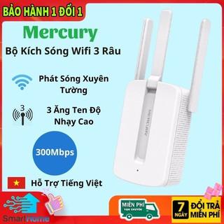 Bộ Kích Sóng Wifi Mercury Repeater MW310RE 3 Anten Cực Mạnh 300Mbps thumbnail