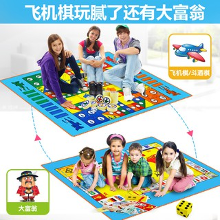 ☃Flying chess carpet super-sized love apartment with wooden drinking game blanket two-sided three-dimensional plane