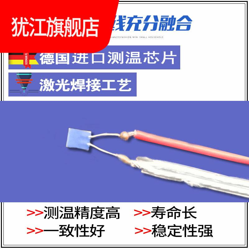 Bộ cảm biến nhiệt độ Pt100 PT1000 chuyên dụng