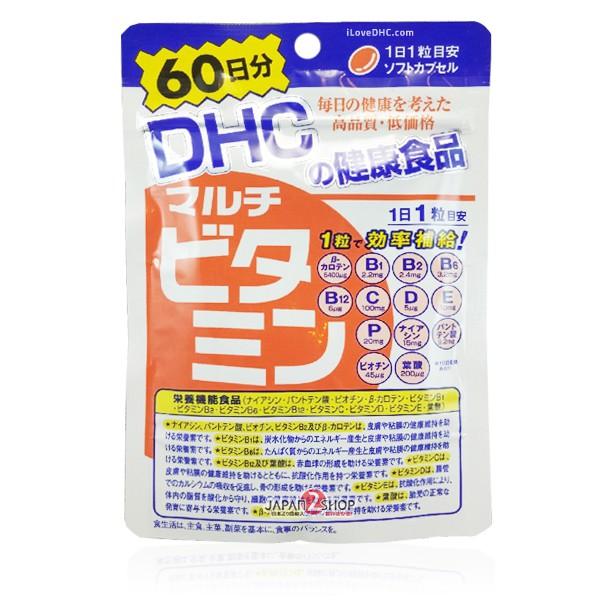 VIÊN UỐNG BỔ SUNG VITAMIN TỔNG HỢP DHC 60 ngày (multi vitamin) - 2432779 , 941891936 , 322_941891936 , 165000 , VIEN-UONG-BO-SUNG-VITAMIN-TONG-HOP-DHC-60-ngay-multi-vitamin-322_941891936 , shopee.vn , VIÊN UỐNG BỔ SUNG VITAMIN TỔNG HỢP DHC 60 ngày (multi vitamin)