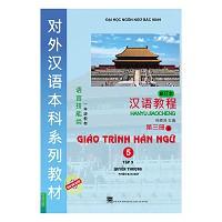 Giáo Trình Hán Ngữ Tập 5 - Quyển Thượng (Phiên Bản Mới - App)