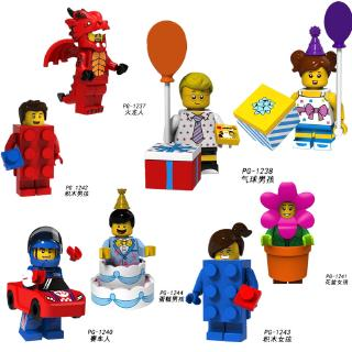 Lego 8 Series Figures Mini Fire Dragon Racing Man Building Blocks Kids Toys Birthday Gift