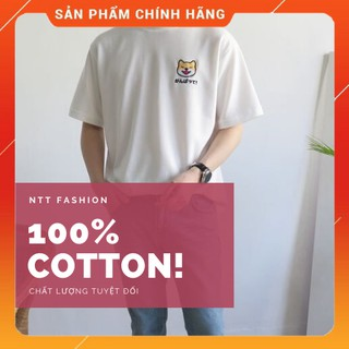 Áo thun cotton cao cấp ✅CHÍNH HÃNG✅ Áo thun nam tay ngắn cao cấp unisex NTT Shiba 100% Cotton