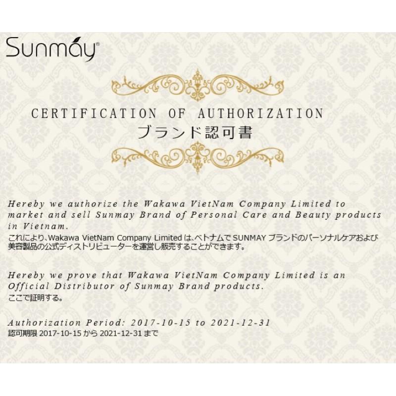 [BH 1 đổi 1] Máy rửa mặt Sunmay Luxury - Grey