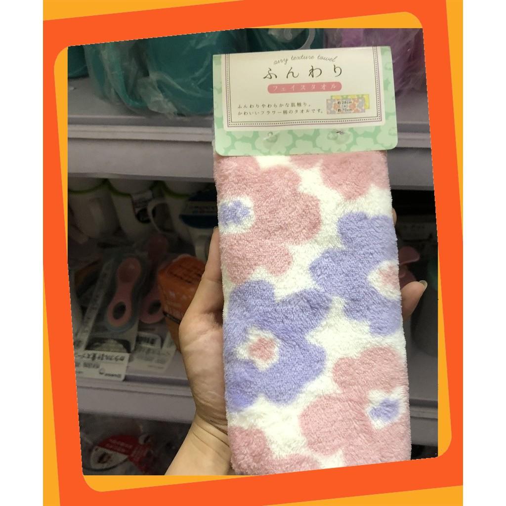 (Giá Hấp Dẫn)Sản phẩm Khăn tắm Microfilber màu hoa